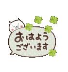 動く!敬語ふきだし☆クローバーとねこまる(個別スタンプ:5)