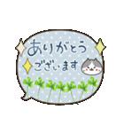 動く!敬語ふきだし☆クローバーとねこまる(個別スタンプ:7)