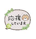 動く!敬語ふきだし☆クローバーとねこまる(個別スタンプ:10)