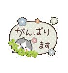 動く!敬語ふきだし☆クローバーとねこまる(個別スタンプ:11)