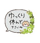 動く!敬語ふきだし☆クローバーとねこまる(個別スタンプ:12)