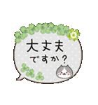 動く!敬語ふきだし☆クローバーとねこまる(個別スタンプ:13)
