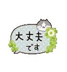 動く!敬語ふきだし☆クローバーとねこまる(個別スタンプ:14)
