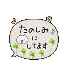 動く!敬語ふきだし☆クローバーとねこまる(個別スタンプ:15)
