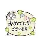 動く!敬語ふきだし☆クローバーとねこまる(個別スタンプ:16)