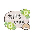 動く!敬語ふきだし☆クローバーとねこまる(個別スタンプ:17)