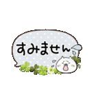 動く!敬語ふきだし☆クローバーとねこまる(個別スタンプ:19)