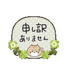 動く!敬語ふきだし☆クローバーとねこまる(個別スタンプ:20)