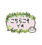 動く!敬語ふきだし☆クローバーとねこまる(個別スタンプ:21)