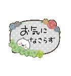 動く!敬語ふきだし☆クローバーとねこまる(個別スタンプ:22)