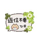 動く!敬語ふきだし☆クローバーとねこまる(個別スタンプ:23)