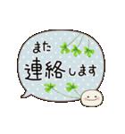 動く!敬語ふきだし☆クローバーとねこまる(個別スタンプ:24)