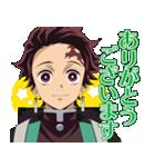 TVアニメ「鬼滅の刃」(個別スタンプ:01)