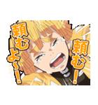 TVアニメ「鬼滅の刃」(個別スタンプ:06)