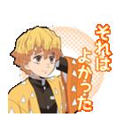 TVアニメ「鬼滅の刃」(個別スタンプ:08)