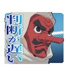 TVアニメ「鬼滅の刃」(個別スタンプ:09)