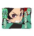 TVアニメ「鬼滅の刃」(個別スタンプ:10)
