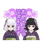 TVアニメ「鬼滅の刃」(個別スタンプ:17)
