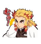 TVアニメ「鬼滅の刃」(個別スタンプ:19)
