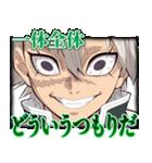 TVアニメ「鬼滅の刃」(個別スタンプ:25)