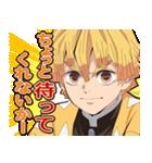 TVアニメ「鬼滅の刃」(個別スタンプ:28)