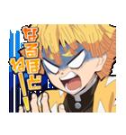 TVアニメ「鬼滅の刃」(個別スタンプ:31)