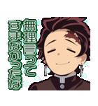 TVアニメ「鬼滅の刃」(個別スタンプ:32)