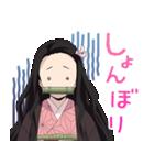 TVアニメ「鬼滅の刃」(個別スタンプ:33)