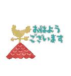 ほのぼの絵本風(個別スタンプ:01)