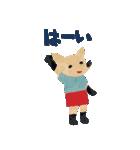ほのぼの絵本風(個別スタンプ:03)