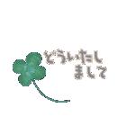 ほのぼの絵本風(個別スタンプ:08)