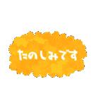 ほのぼの絵本風(個別スタンプ:14)