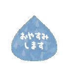 ほのぼの絵本風(個別スタンプ:16)