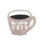 ほのぼの絵本風(個別スタンプ:17)