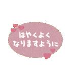 ほのぼの絵本風(個別スタンプ:28)