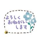 ほのぼの絵本風(個別スタンプ:39)