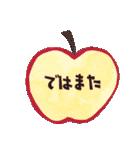 ほのぼの絵本風(個別スタンプ:40)