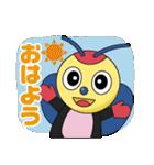 阿久比町マスコットキャラクター アグピー(個別スタンプ:01)