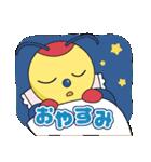 阿久比町マスコットキャラクター アグピー(個別スタンプ:02)