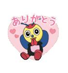 阿久比町マスコットキャラクター アグピー(個別スタンプ:03)
