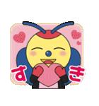 阿久比町マスコットキャラクター アグピー(個別スタンプ:04)