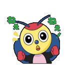 阿久比町マスコットキャラクター アグピー(個別スタンプ:06)