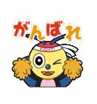 阿久比町マスコットキャラクター アグピー(個別スタンプ:07)