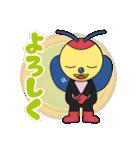 阿久比町マスコットキャラクター アグピー(個別スタンプ:10)