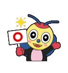 阿久比町マスコットキャラクター アグピー(個別スタンプ:11)