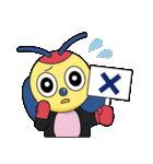 阿久比町マスコットキャラクター アグピー(個別スタンプ:12)
