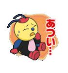 阿久比町マスコットキャラクター アグピー(個別スタンプ:14)