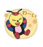 阿久比町マスコットキャラクター アグピー(個別スタンプ:15)