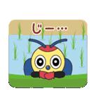 阿久比町マスコットキャラクター アグピー(個別スタンプ:16)