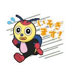 阿久比町マスコットキャラクター アグピー(個別スタンプ:20)
